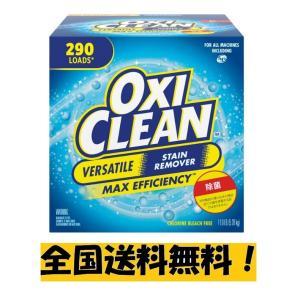 オキシクリーン マルチパーパスクリーナー OXI CLEAN Multi Purpose Clean...