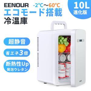 小型冷蔵庫 ポータブル冷蔵庫 EENOUR 冷温庫 10L ポータブル 小型 冷蔵庫 保温・保冷用 ...