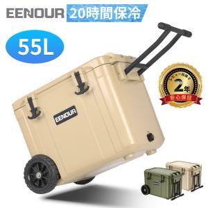 「新品限定・41%OFFセール」ポータブル冷蔵庫 YINO LIFE 車載冷蔵庫 小型冷蔵庫 冷蔵庫...
