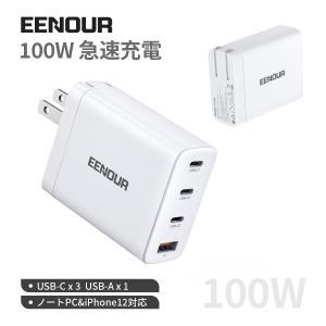 「10%OFF・新品販売」ACアダプター PD100w 急速充電器 USB Type-C 4ポート GaN 折畳み PSE認証済 PD3.0対応 MacBook Pro P302ポーダブル電源 EENOUR|whitebankjapan-store