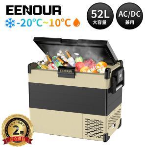 「9/18から55%OFF&P10倍・先着5注文まで」ポータブル冷蔵庫 車載冷蔵庫 52L 冷蔵庫 ...