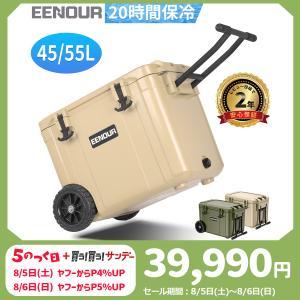 「新品限定44%OFF・在庫限り」ポータブル冷蔵庫 20L 白 YINO Life 車載 冷蔵庫 冷...