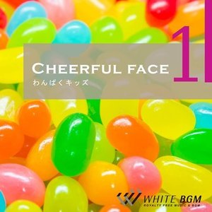 BGM CD イベント 著作権フリー 店内 音楽 Cheerful Face -わんぱくキッズ-(4030)|whitebgm