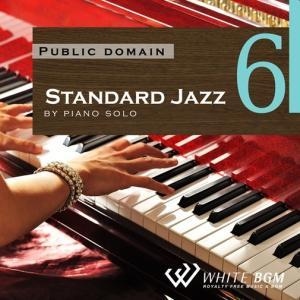 BGM CD 著作権フリー 店内 音楽 <名曲>スタンダードジャズ6 -ピアノソロ-(4048)|whitebgm