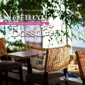 BGM CD 著作権フリー 店内 音楽 ナチュラルボサ -Mellow bossa nova music-(4051)