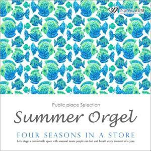 BGM CD イベント 著作権フリー 店内 音楽 夏のオルゴール -Four seasons in a store- 4114 の商品画像|ナビ