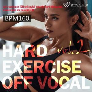 BGM CD フィットネス 著作権フリー 店内 音楽 ハードエクササイズオフボーカル vol.02 ...