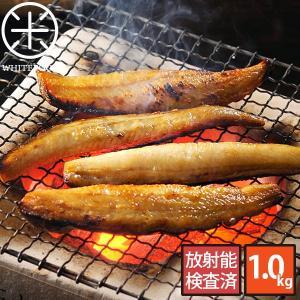 ほっけ ホッケ スティック お取り寄せグルメランキング 魚 高級 ご飯のお供 干物 1kg 送料無料 骨なし お取り寄せ グルメ フライパン調理で簡単|whitefood