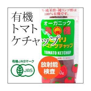 【放射能検査済】有機トマトケチャップ 300g|whitefood