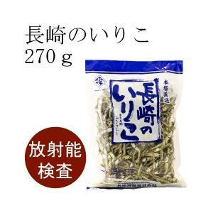 いりこだし 長崎のいりこ 270g ストロンチウム検査済み 放射能検査済み|whitefood