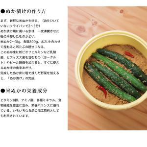 北海道産 米糠 米ぬか 検出限界値0.5ベクレル/kg以下で不検出を確認|whitefood|04