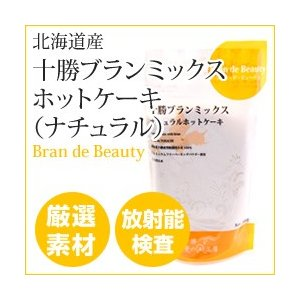 【放射能検査済】北海道産 十勝ブランミックス ホットケーキ(ナチュラル)200g|whitefood
