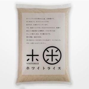 米 お米 30年度産 新米 ホワイトライス 20kg ななつぼし 送料無料 放射能検査済 減農薬 玄米 白米 無洗米|whitefood|05