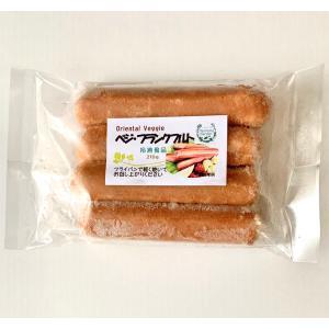 【冷凍】植物性フランクフルトソーセージ(代替肉で作ったウインナー)|whitehole