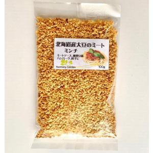 北海道産の大豆100%ソイミート|whitehole
