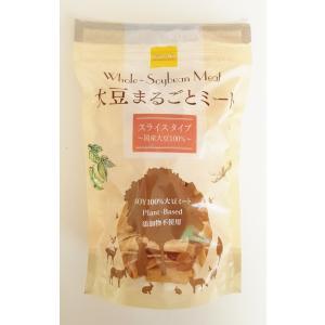 大豆まるごとミート スライス(国産) 80g|whitehole