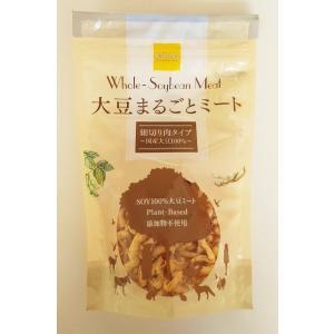 大豆まるごとミート 細切肉(国産) 90g|whitehole