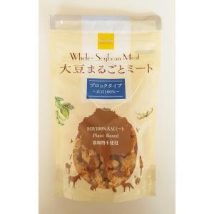 大豆まるごとミート ブロック 90g|whitehole