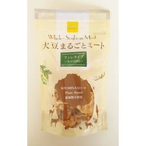 大豆まるごとミート フィレ 90g|whitehole