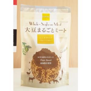 大豆まるごとミート ミンチ(国産) 100g|whitehole