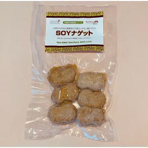 【冷凍】SOYナゲット 6個入|whitehole