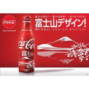 コカコーラ 250ml スリム缶ボトル 富士山デザイン