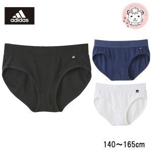 『adidas』シリーズ!!ハーフショーツ。綿混素材のリブ編みでよりやわらかな触感に。スポーツにピッ...