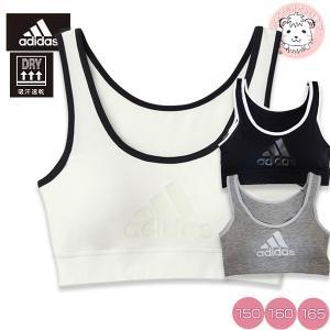 『adidas』シリーズ!!ビッグロゴ、ハーフトップ。汗を素早く吸収し、体をドライにキープする吸汗速...