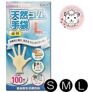 柔軟性に富み、手にピッタリフィットする超薄手仕上げにより、素手感覚でお使いいただけます。便利な左右兼...