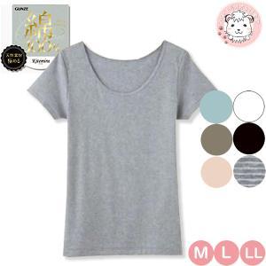 『Kitemiru』シリーズ。綿100%の柔らか2分袖インナーです。サラッとした綿の肌ざわりが快適で...