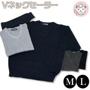 ニット セーター M L メンズ ビジネス 制服 洗える ウ...