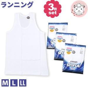 紳士 キャロンchance ランニングシャツ 3枚セット M L LL 綿100% フライス ランニ...