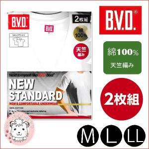 B.V.D. VネックTシャツ 2枚組 EY714TS-2P メンズ インナーシャツ 綿100% 天竺編み M L LL