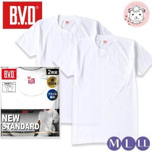B.V.D. 丸首半袖Tシャツ 2枚組 EY703TS-2P メンズ インナーシャツ 綿100% フライス編み M L LL