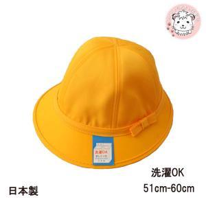 通学帽子 女の子用 黄色い帽子 メトロ型 日本製 小学生 幼...