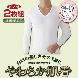 グンゼ やわらか長袖U首シャツ 2枚組 SV62102 M L LL|whitelionclub