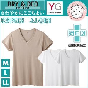 『YG』ドライVネックTシャツです。着心地を感じるここちよさ。絶妙の包み込むフィット感。触るとわかる...