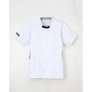 医療 白衣 ナガイレーベン 男性用上衣 HOS-5357 白衣 メンズ  2017年新作商品 whiteroad