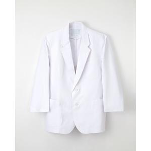 白衣 ナガイレーベン KES-5160 メンズ白衣 男子ブレザー 白衣 whiteroad