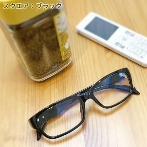 老眼鏡 おしゃれ レディース メンズ スクエア ブラック ブラウン 老眼鏡に見えない ケースプレゼン...