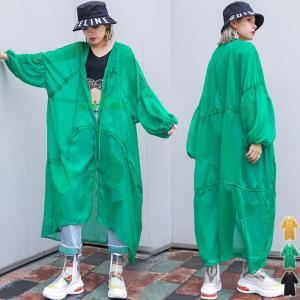 ●商品状態:新品 ●素 材:チュール ●カラー:ブラック、グリーン、イエロー ●サイズ: 着丈106...