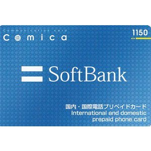 国際電話カード > comica(コミカ)カード 1150円 (520円/枚) 100枚セット|whjeshop
