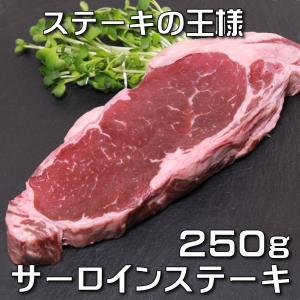 サーロイン部分のステーキです。 サーロインと言えば、お肉の王様! パーティーなどにはピッタリの量です...