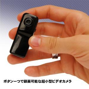 小型カメラ ビデオカメラ 超小型 動作検知付き 暗視撮影 高画質 ドライブレコーダー コンパクト 会...