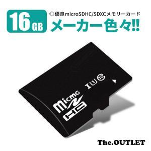 microSDカード 16GB MicroSDメモリーカード マイクロSDカード microSDHC ドライブレコーダー メール便送料無料 データ安全|wholesale-market-com