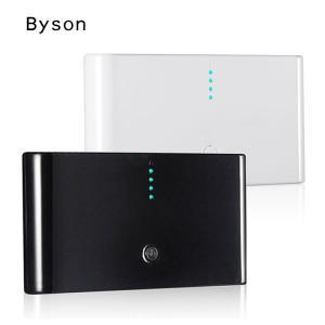 モバイルバッテリー 大容量 20000mAh 充電器 iPhone 携帯 急速充電 対応 軽量 バッテリー アイフォン スマホ outlet|wholesale-market-com
