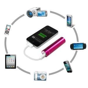 モバイルバッテリー 小型 軽量 2600mAh 充電器 iPhone スマホ 対応 コンパクト 携帯充電器 急速充電 携帯 バッテリー アイフォン 7 iPhone8 アイコス iqos wholesale-market-com 11
