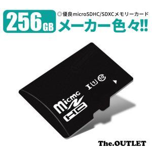 microSDカード 8GB MicroSDメモリーカード マイクロSDカード microSDHC ドライブレコーダー メール便送料無料 データ安全|wholesale-market-com