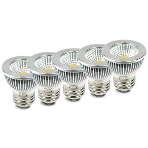 省エネ長寿命:Muslish 5W E26 LEDスポットライトは50Wハロゲンランプに相当で、約3...