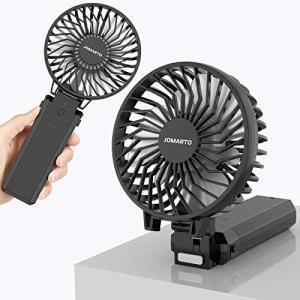 携帯扇風機 【2019年最新改良モデル】手持ちUSB扇風機 充電式 「4in1機能搭載」 USB扇風...